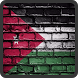 Flag Guess Genius Edition