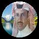 Khaled Abdel Rahman new songs by hamid gamiri