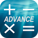 Calculator Advance by 14ALL Project