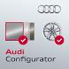 Audi Configurator NL by Audi