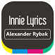 Alexander Rybak - Innie Lyrics by ISRUS APP
