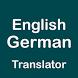 German English Translator by Kings & Queens