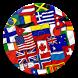 Dictionary Language Translator by Media Pedia Studio
