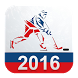 Ice Hockey WC 2016 by hannibal sports