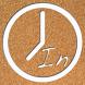 Clock In - Work Time Tracker by Isitt Inc.