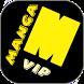 Manga Vip - Phiên bản không giới hạn của Manga Hot by KnightRedbull