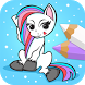Ponies & Unicorns: Little Girl by Cool & Fun Kids Games