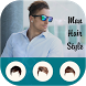 Latest Boys Hairstyles 2017 by Adam Smith Apps