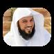 محاضرات الشيخ محمد العريفي by Android Splash