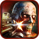 Zombie Killer Shooter Assault by Hammerhead Games
