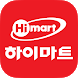 하이마트 - 가전/쇼핑/마트/할인/온라인혜택 by Lotte Himart Co.,Ltd