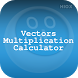 Vector Product Calculator by HIOX Softwares Pvt Ltd