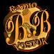 רדיו בוכרי ב.ב. ווסטוק by Menashe Chen Shimon
