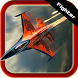Jet Fighter Simulator by The Game Archive