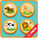 Learn Animal Names in English by Virgo Studio