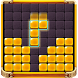 1010 Golden Block Puzzle qubed new 8x8 by ManPlus