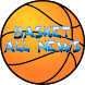 Basket All News