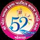 Mehsana 52 Offline by Shubh Patel