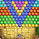 Bubble Shooter Lost Temple by Free Bubble Shooter Games