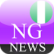 Nigerian News by Nixsi Technology