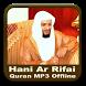 Hani Ar Rifai Quran Offline by Tabroni