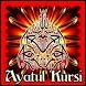 Kehebatan Ayatul Kursi {MP3} by Al Muhaymin