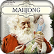 Hidden Mahjong Merry Christmas by Difference Games LLC