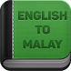 English to Malay Dictionary by droidworldsol