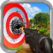 FURY SHOOTING RANGE SIMULATOR by Thumbs Up Games