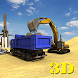 City Road Builder 3D Simulator by Wacky Studios -Parking, Racing & Talking 3D Games
