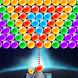 Bubble Horizon by Bubble Shooter Games by Ilyon