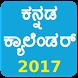 Kannada Calendar 2017 by RB Apps & Games