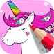 Unicorn Coloring Book 3D