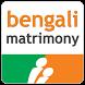 BengaliMatrimony - Matrimonial by Matrimony.com Pvt Ltd.
