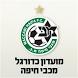 מועדון כדורגל מכבי חיפה Maccabi Haifa FC by Swiftic