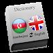 Azerbaijani - English Pro by eflasoft