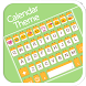 Calendar Emoji Keyboard Theme by Color Emoji Keyboard Studio
