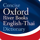 Oxford English-Thai Dict TR by MobiSystems