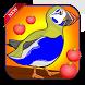 super bird go by yassine bachchar