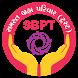 Hello Brahman - SBPT