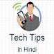 Tech Tips in Hindi by Aamir2692