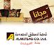 Almutlaq by Almutlaq Holding
