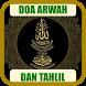 Doa Arwah Dan Tahlil Lengkap by anak KAMPONG
