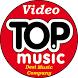 Desi Music Company App by ASRStudio