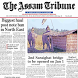 The Assam Tribune Assam News by Local Developer