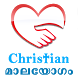 Christian matrimonial by Malayogam Pvt Ltd.