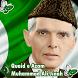 Quaid-E-Azam: 25 Dec: Pak Hero Photo Editor 2018 by InnovativeAppsZone