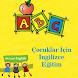 Çocuklar İçin İngilizce Eğitim by SmartNetApp