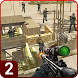 Real Army Commando Mission by Standard Games Studios