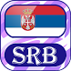 Radio Serbia by SoSo Online Radio